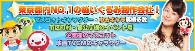 mascot_banner_top_fin