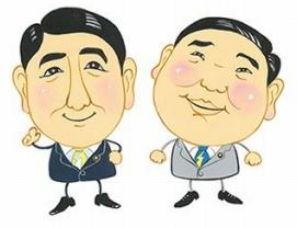 自民党の安倍首相と石破幹事長のゆるキャラ