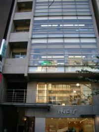 SUPY Inc. office