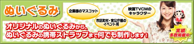 banner_hansoku2-A_ol