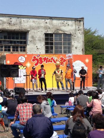 第3回東大和市グルメコンテスト「うまかんべぇ~祭」