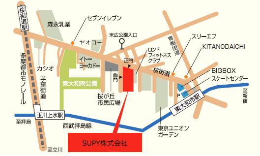 SUPY株式会社所在地